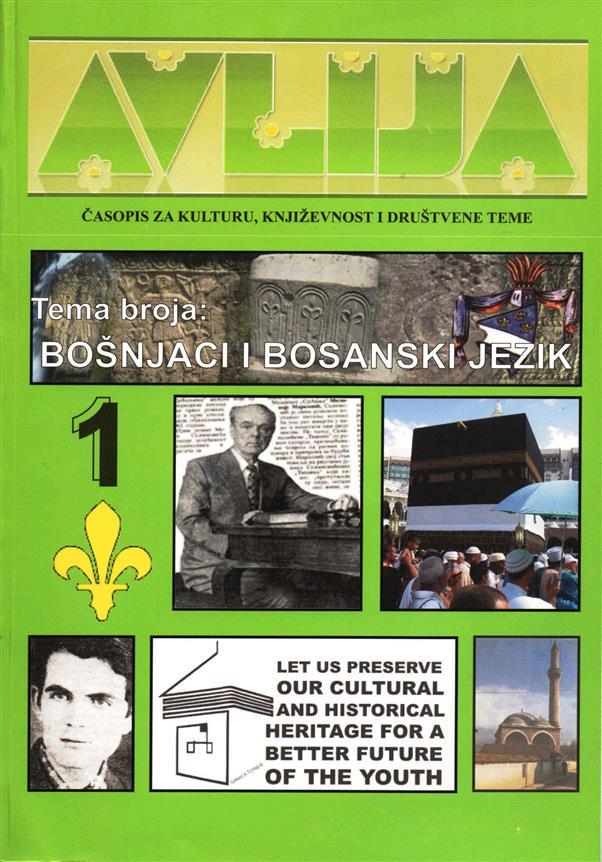 Časopis za kulturu, književnost i društvene teme ''AVLIJA'' broj 1. Format B5, broj strana 200, mehki povez, tiraž 500.