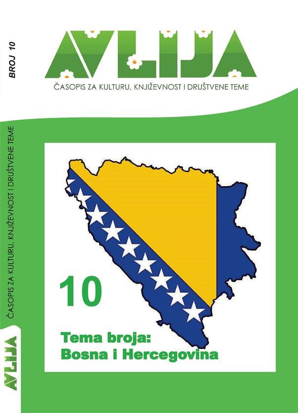 Časopis za kulturu, književnost i društvene teme ''AVLIJA'' broj 10. Format B5, broj strana 200, mehki povez, tiraž 500.