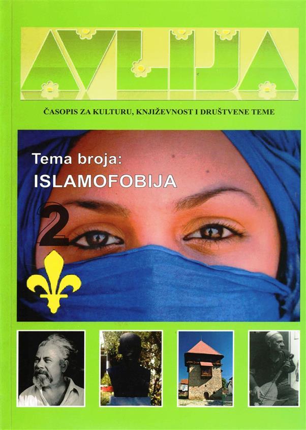 Časopis za kulturu, književnost i društvene teme ''AVLIJA'' broj 2. Format B5, broj strana 200, mehki povez, tiraž 500.