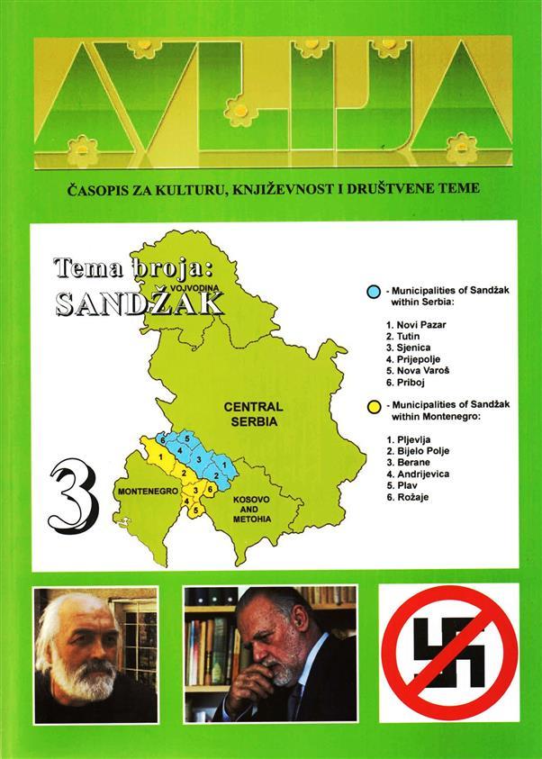 Časopis za kulturu, književnost i društvene teme ''AVLIJA'' broj 3. Format B5, broj strana 200, mehki povez, tiraž 500.