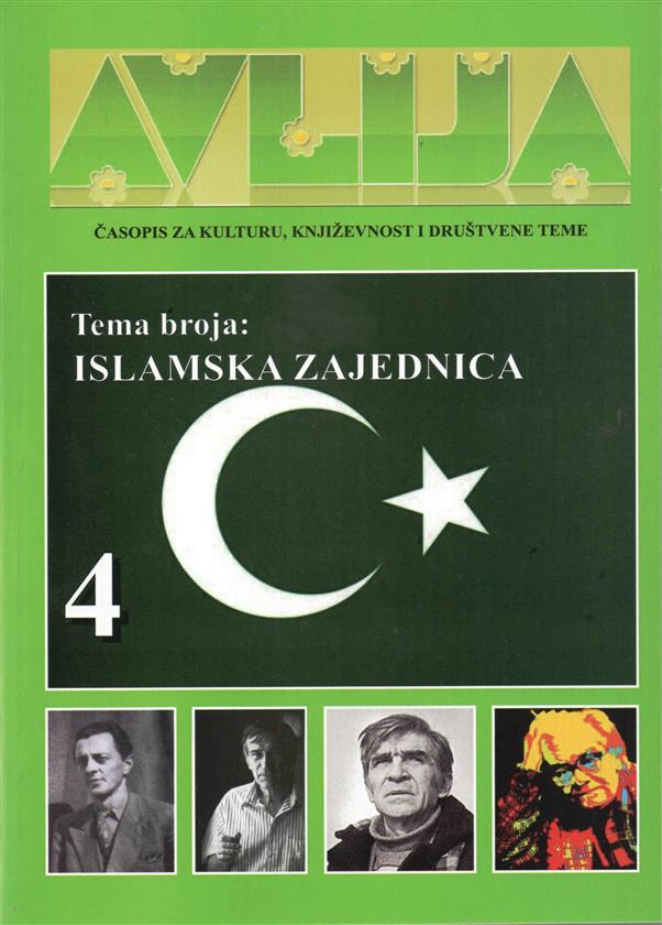 Časopis za kulturu, književnost i društvene teme ''AVLIJA'' broj 4. Format B5, broj strana 200, mehki povez, tiraž 500.
