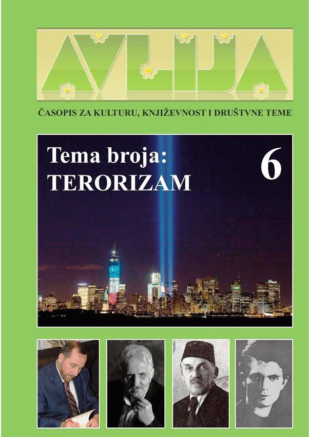 Časopis za kulturu, književnost i društvene teme ''AVLIJA'' broj 6. Format B5, broj strana 150, mehki povez, tiraž 500.