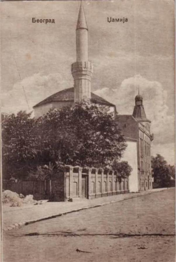 Stari Beograd: Bajrakli džamija