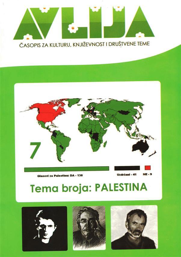 Časopis za kulturu, književnost i društvene teme ''AVLIJA'' broj 7. Format B5, broj strana 200, mehki povez, tiraž 500.