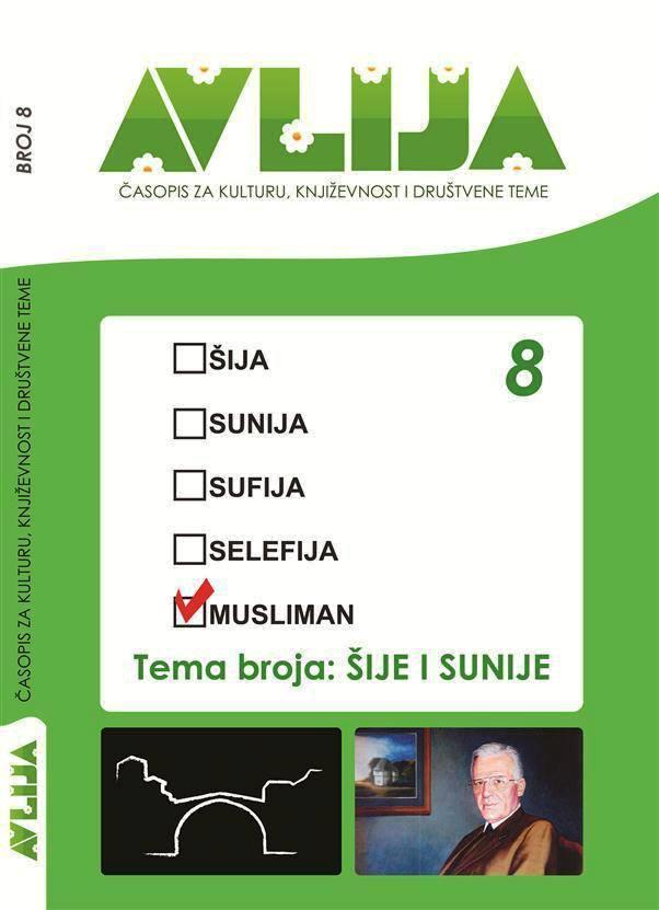 Časopis za kulturu, književnost i društvene teme ''AVLIJA'' broj 8. Format B5, broj strana 200, mehki povez, tiraž 500.