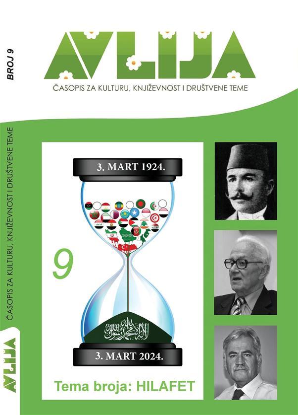 Časopis za kulturu, književnost i društvene teme ''AVLIJA'' broj 9. Format B5, broj strana 200, mehki povez, tiraž 500.