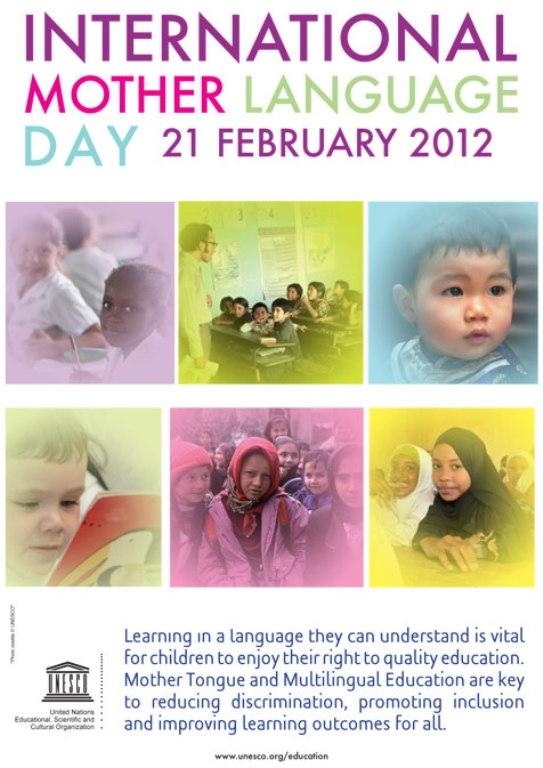 uis-medjunarodni-dan-maternjeg-jezika-2012