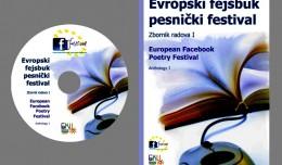 EFPF-elektronsko izdanje