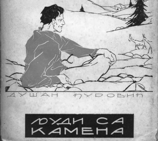 ljudi-sa-kamena-dusan-djurovic-1940_slika_O_17063141 - kopija