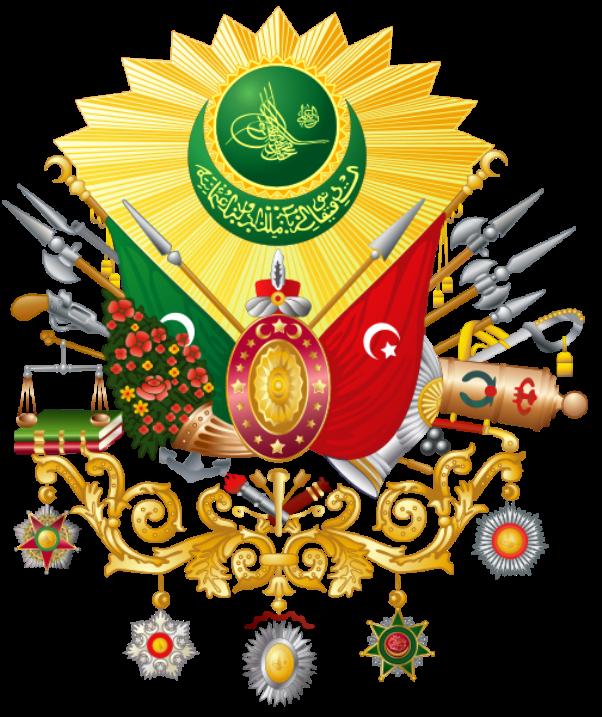 Osmanlijski grb