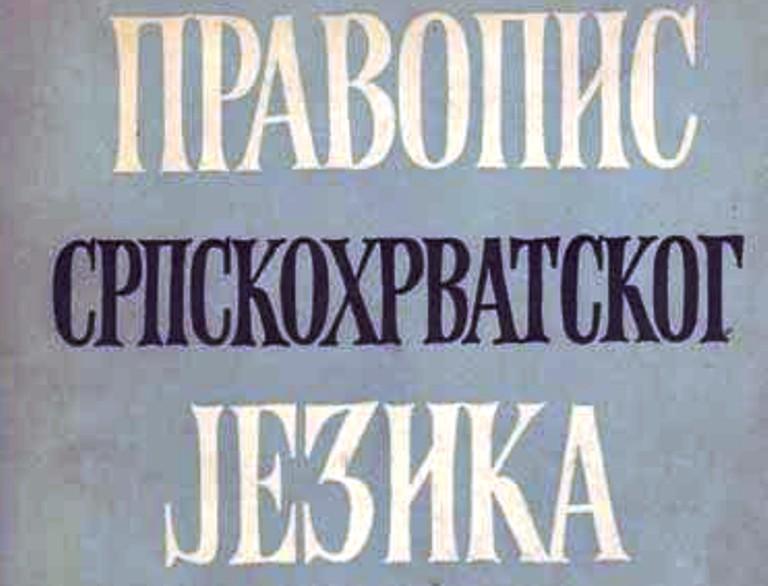 http://hrvatskifokus-2021.ga/wp-content/uploads/2016/02/www.avlija.me_wp-content_uploads_2015_04_Pravopis-srpskohrvatskog-jezika.jpg