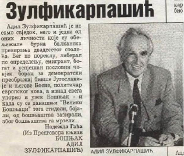 Isječak novinskog članka o Adilbegu Zulfikarpašiću