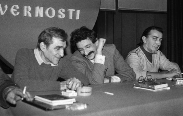 Miroslav Antić, Pero Zubac i Miroslav Nastasijević, Novi Sad, 1982. godina