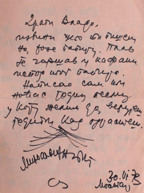 Pismo Miroslava Antića Vladimiru Zubcu