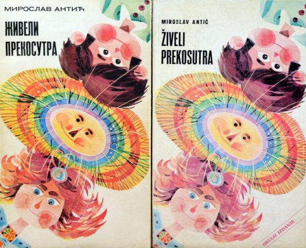 Živeli prekosutra - izdanja 1974. i 1978.