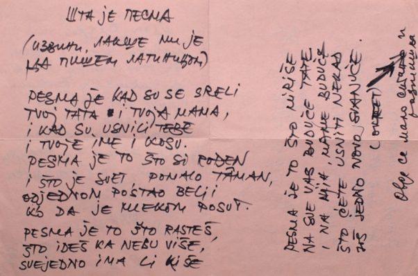 Pesma Mike Antića koju je napisao Vladimiru Zubcu