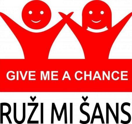 pruzi_mi_sansu_logo