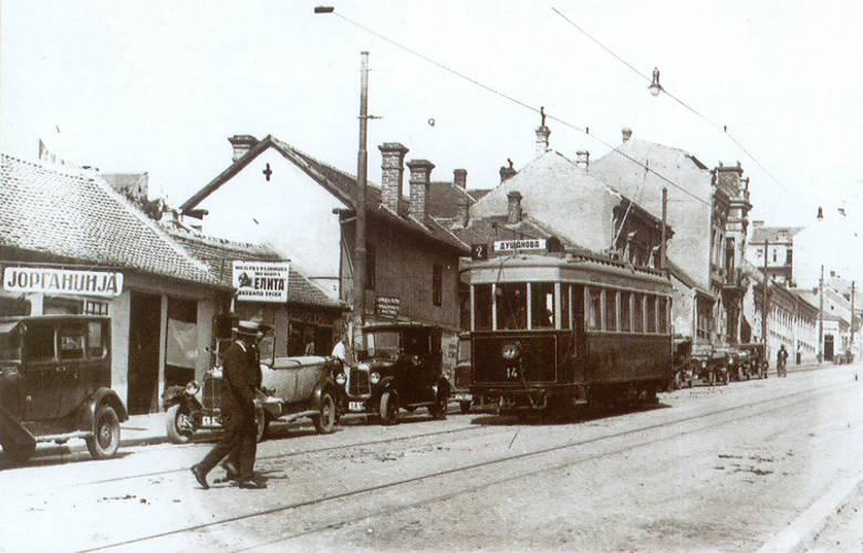 Beogradksa ulica 1930