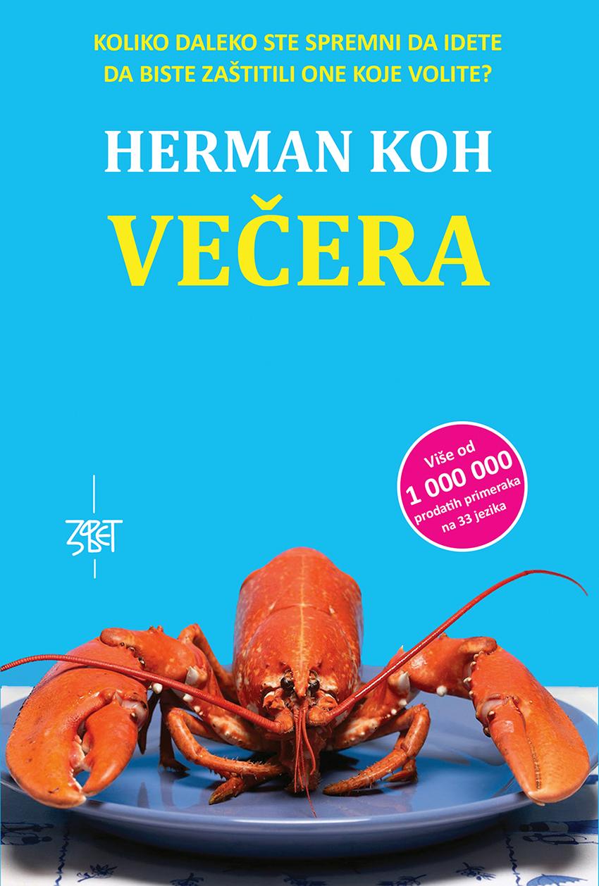 Herman Koh: Večera